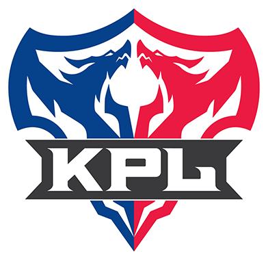 KPL秋季赛